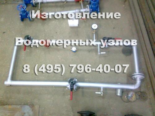""""""",""""vodouzel.ru"""